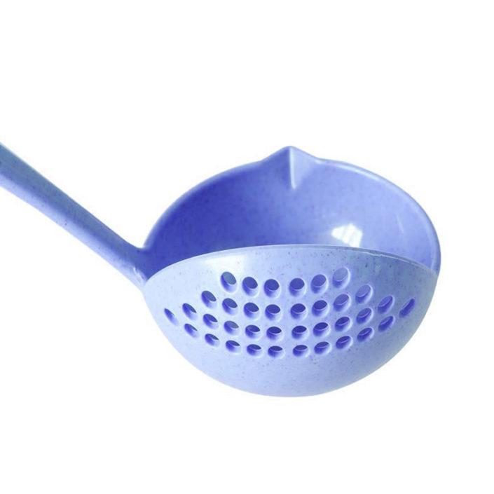 Louche passoire Bleu 01