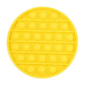 Fun round silicone multifunction game | Yellow